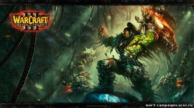 Warcraft 3 Дополнительные Кампании Скачать